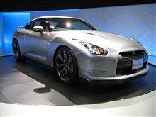 Tokyo Motor Show 2007 ①
