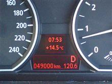 ラスト1000km。