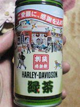 ハーレー(・∀・)ノ