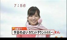 めざログ♪2007.10.30~値上げラッシュに泣く~