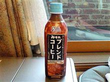 日本サンガリアベバレッジカンパニー 氷晶みぞれブレンドコーヒー