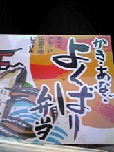 ヨクバリ(^∀^)ノ