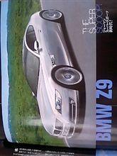 BMW  Z9 !?