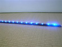 LED棒作成☆