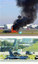 名古屋空港でF2戦闘機炎上 点検中、離陸に失敗