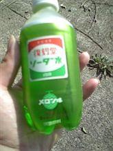 復刻堂 ソーダ水 メロン味
