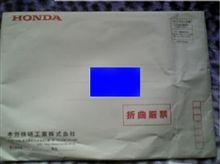 HONDAサンからお手紙届いた♪