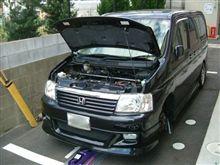 車高調改良