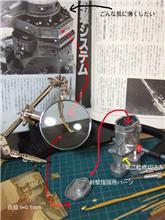 【1/250大和】鉄板トン・テン・カン【3/90巻目②】