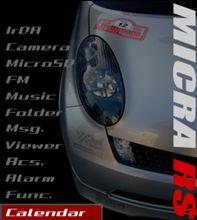 au W44K メニューアイコン MICRA RS フロント プラーク入り