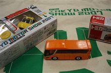 東京モーターショー 2007で買ってきた物。