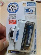 700円で1回 (* ^ー゚)ノ