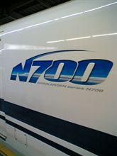 N700系デビュー!