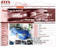 Monstar SUPRA for sale