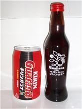 あの北海道限定ドリンク「ガラナ」が全国でも飲めるようになったらしいよ。
