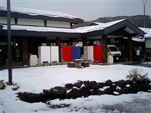 積雪数センチ