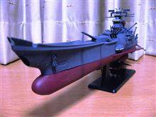 宇宙戦艦ヤマト スーパーメカニクス 1/665スケール