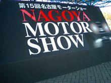 名古屋モーターショーに