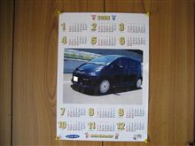ラクティスオリジナルカレンダー