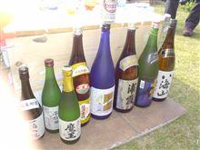 日本酒の会。