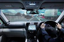 トヨタ、世界最高レベルのシミュレーター開発