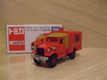 トヨタ HQ15V型トラック