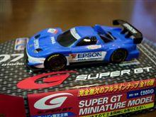 SUPER GTミニカー!!