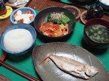 鯛みたいなお魚>゜)))彡