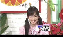 めざログ♪2007.11.29~