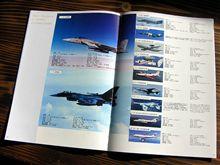 空自パンフ005(新JASDFの袋-008)