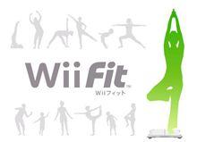 メタボなあなたに・・・ Nintendo 「Wii Fit」