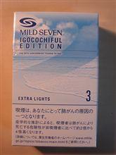 タバココレコシション(442)