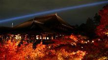 清水寺@京都 夜の紅葉ライトアップ