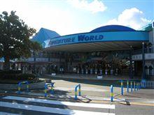 2007年11月22日訪問 アドベンチャーワールド