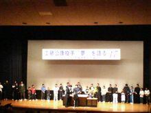 工藤公康講演会