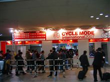 『CYCLE MODE international 2007』