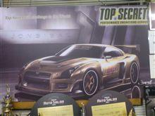 トップシークレット新型GT-R
