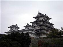 姫路城に行く!