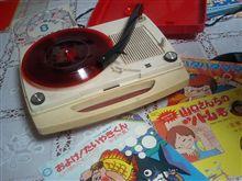 懐かしいレコードが出てきて・・・