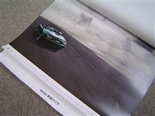 2008年マツダカレンダー