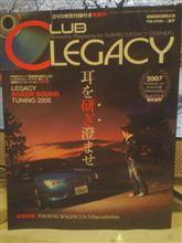 CLUB LEGACY(^_^)