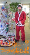 奈々子、一足早く~ サンタさんに会ったの~