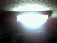 3chipPowerFLUX LED  24発仕様ルームランプ