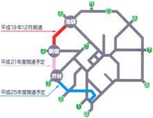 新ルート!山手トンネル★
