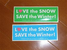 JSBC&スノーリゾートフェア冬博