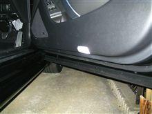 ドア下ランプのLED化
