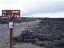 ハワイ島観光