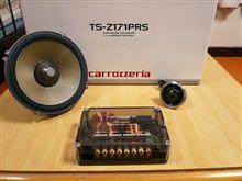 勝利の鍵!Carrozzeria TS-Z171PRS