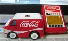 コカコーラ。