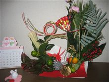 正月の飾り